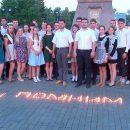 22 июня 2018 года в Тольятти состоится митинг памяти и скорби