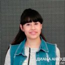 «Детская Новая волна 2018»: Диана Анкудинова получила признание зрителей
