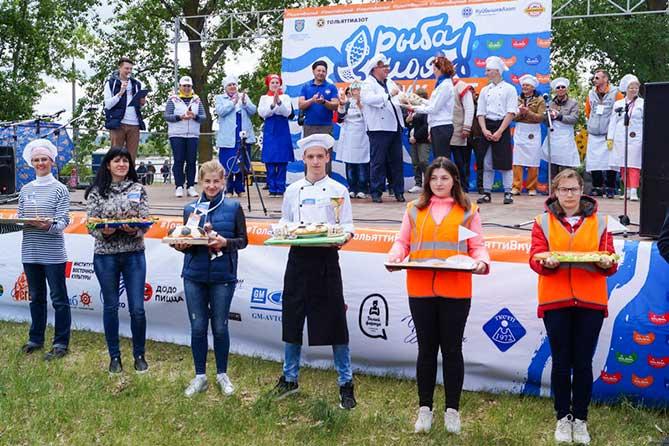 Фестиваль «Рыба моя» 2018 собрал более трех тысяч человек