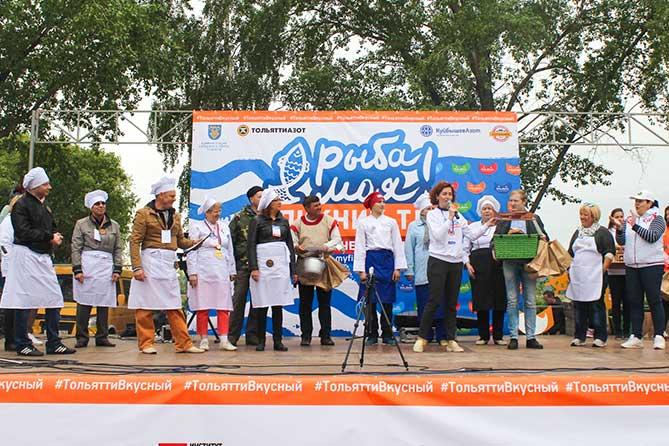 Международный гастрономический фестиваль «Рыба моя» 2018 в Тольятти