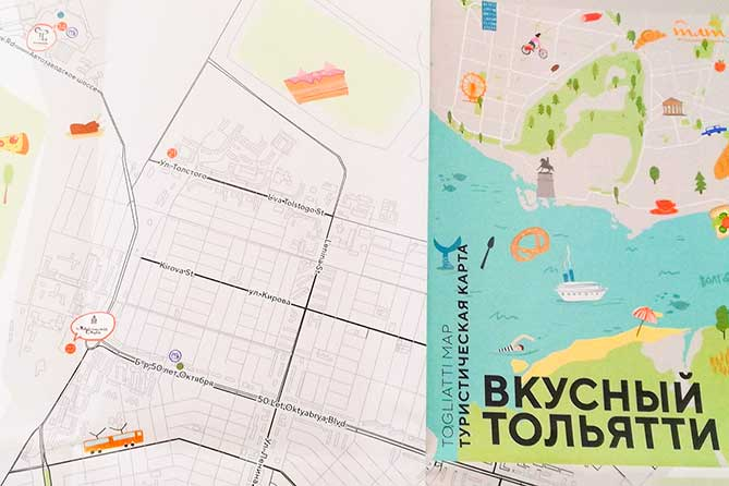 В ТГУ создали первую гастрономическую карту Тольятти