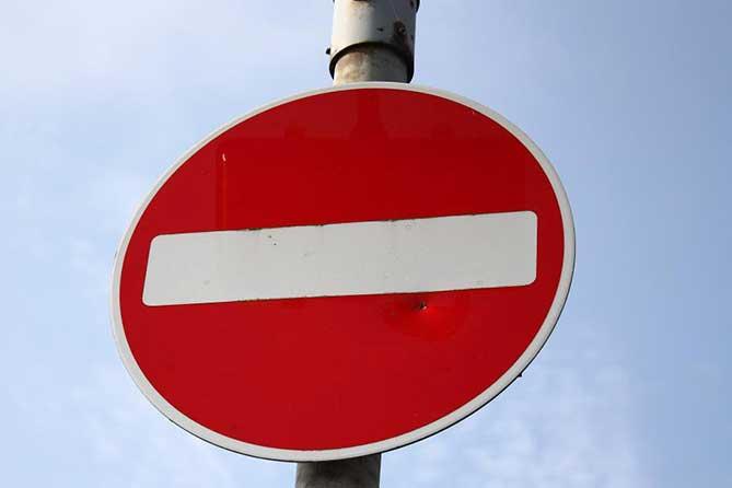 Перекрытие дорожного движения с 19 июня по 17 июля 2018 года
