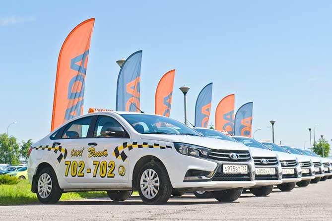 Автомобили LADA Vesta — для комфорта гостей аэропорта «Курумоч»
