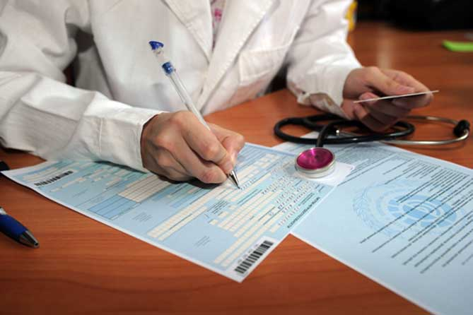 Утверждено заключение по уголовному делу по обвинению врача-терапевта