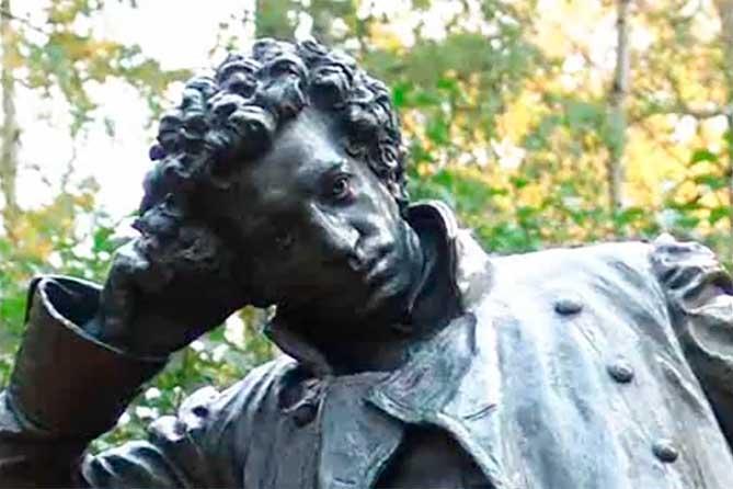 Приглашаем на праздничное мероприятие, посвященное Дню рождения Пушкина