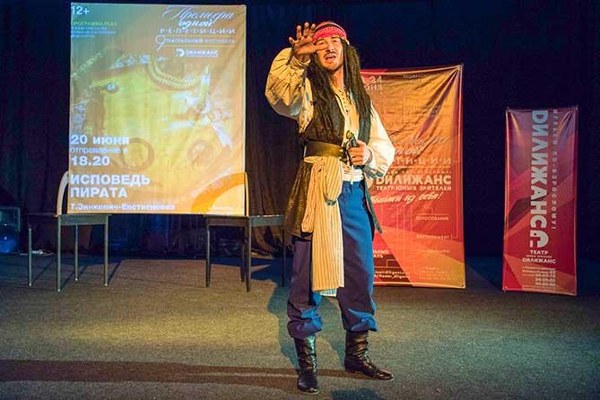 Театр «Дилижанс»: Театральный фестиваль 2018 поразит зрителей
