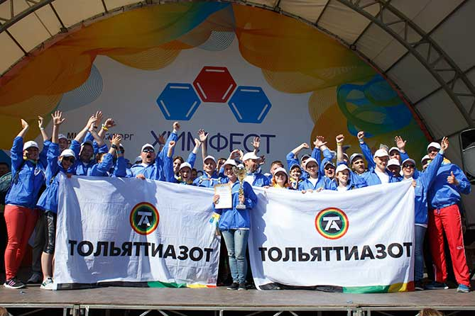 Команда ТОАЗа первенствовала на Химфесте 2018