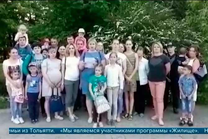 Обращение жителей Тольятти к президенту России 7 июня 2018 года