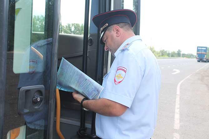Проверка организации пассажирских перевозок автобусами: Выявлено 163 нарушения