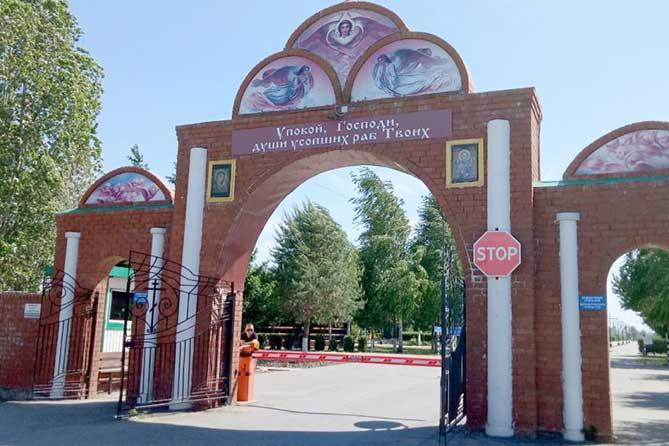Кладбище на Обводном шоссе: Информация для жителей Тольятти