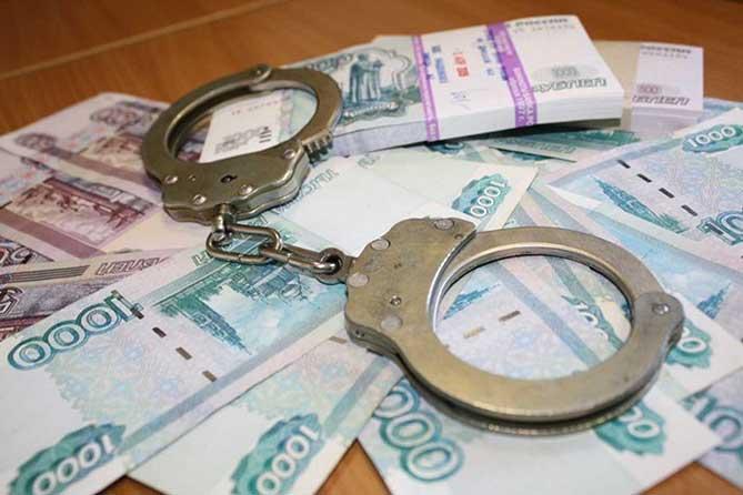 Суд взыскал с руководителей фирмы 2,6 миллиона рублей