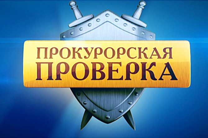 Организация Тольятти подвергнута штрафу в размере 1,7 миллиона рублей