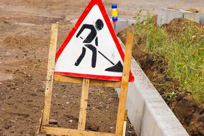 До 31 августа будет прекращено движение транспорта на двух улицах