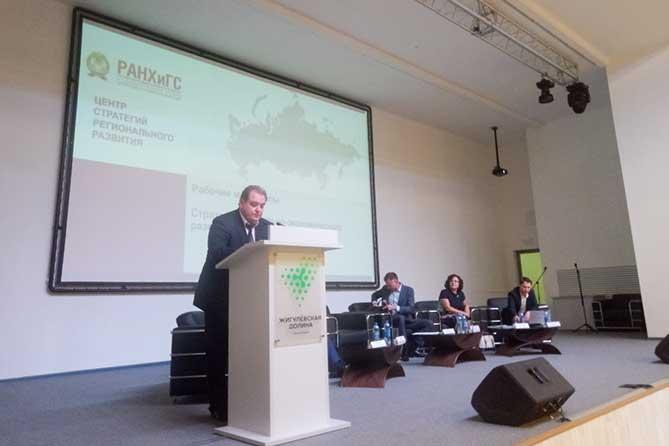 Стратегия развития Тольятти: Некоторые вопросы спровоцировали бурную дискуссию