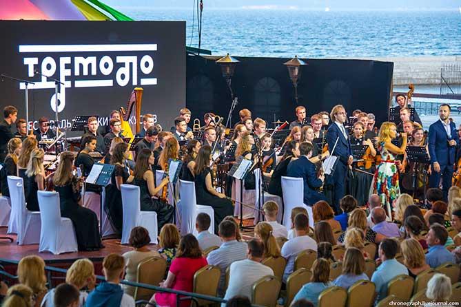 Фестиваль «Тремоло» 2018 уже посетило около пяти тысяч человек