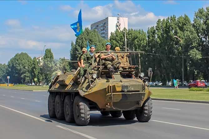 В Тольятти отметили 88-ую годовщину со дня образования Воздушно-десантных войск России
