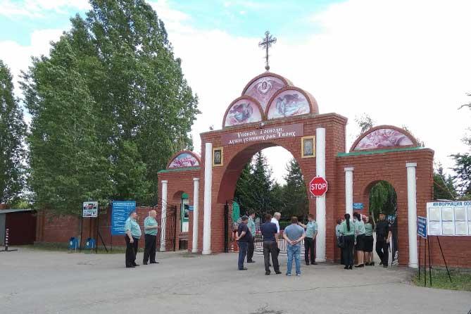 Городское кладбище на Обводном шоссе: По версии следствия