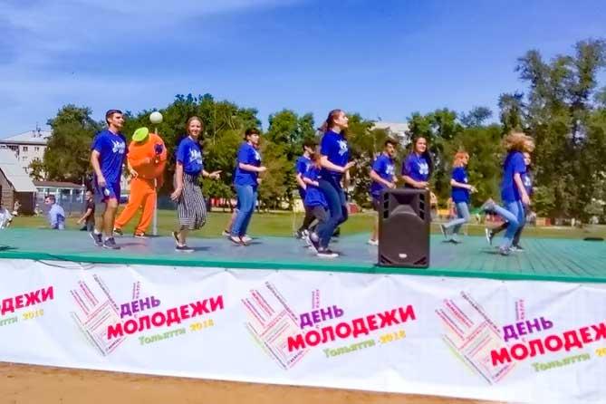 В Тольятти отпраздновали Международный день молодежи 2018