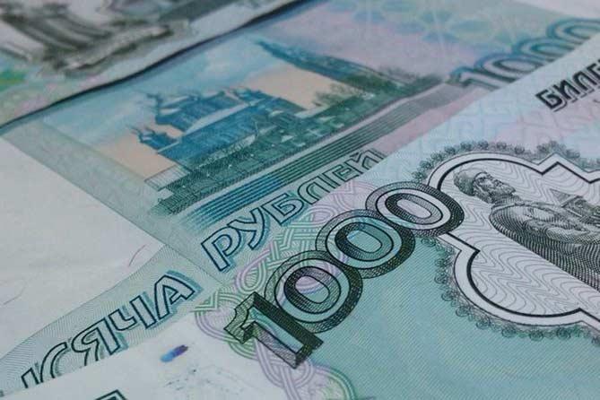 Прожиточный минимум в Самарской области за 2 квартал 2018 года