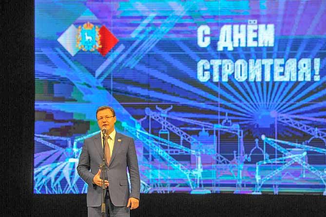 В Тольятти отметили День строителя 2018