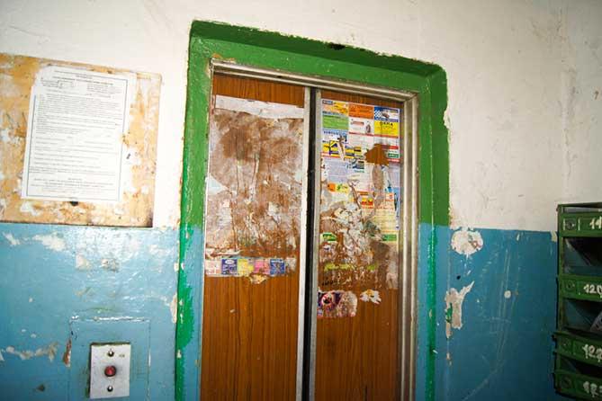 Прокурорская проверка: Обращение жителей домов о ненадлежащем состоянии лифтов