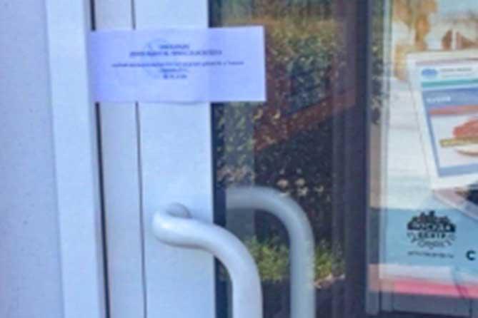Приостановлена деятельность торгового центра в Автозаводском районе