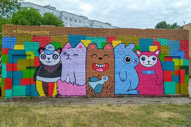 стена хозблока расписана в стиле стрит-арт