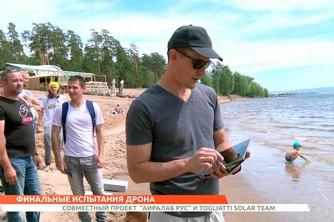 Создано в ТГУ: Проведены финальные испытания дрона