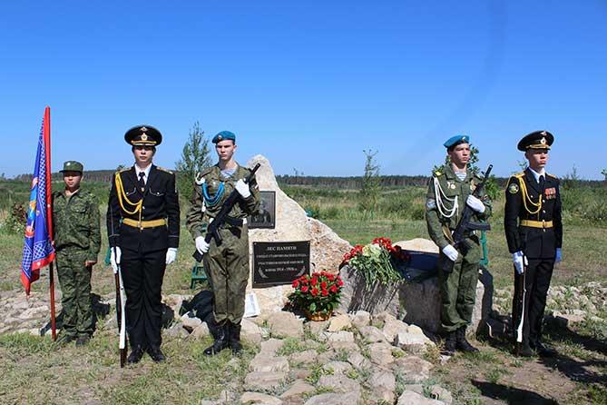 В Тольятти состоялся митинг, посвященный Дню памяти российских воинов, погибших в Первой Мировой войне