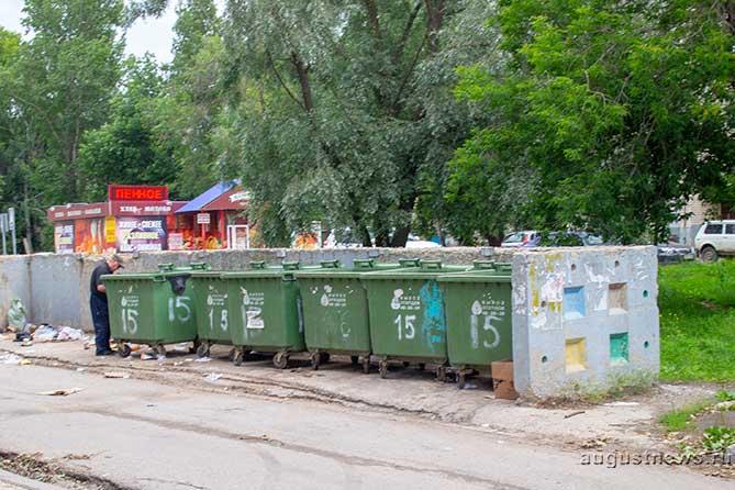 Самарская область переходит на новую систему обращения с твердыми коммунальными отходами