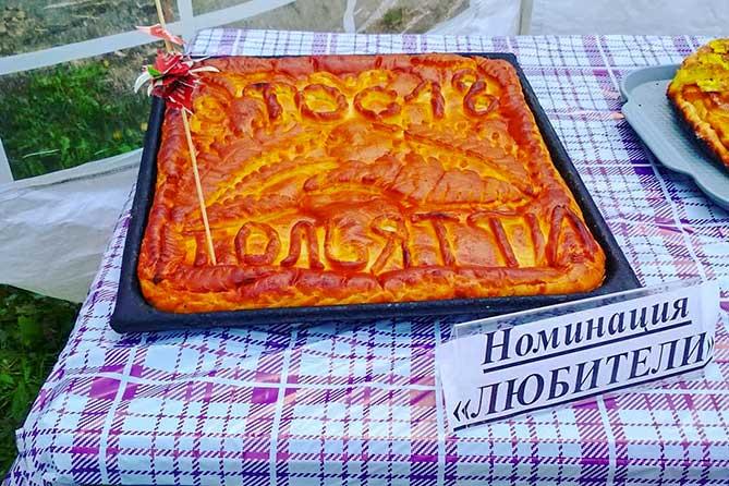В селе Ширяево прошел Фестиваль «Жигулёвская вишня-2018»