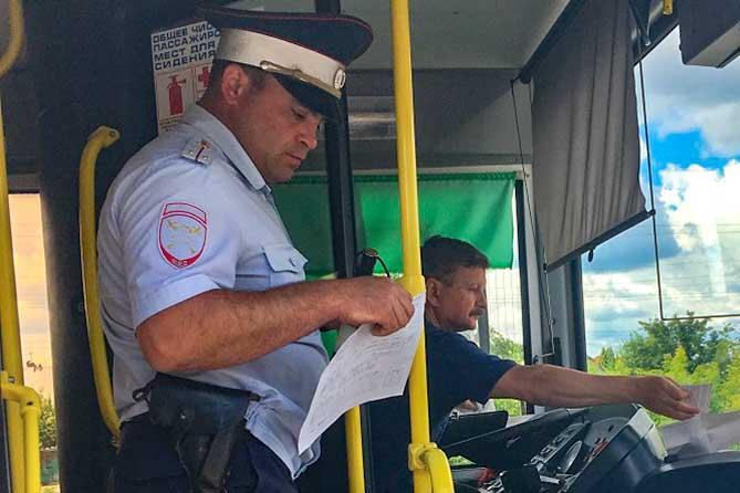 С 23 августа по 1 сентября 2018 года проверят легальность деятельности организаторов перевозок