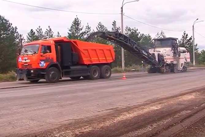 В селах Васильевка и Рассвет ремонтируют автодорогу Тольятти-Узюково-Димитровград