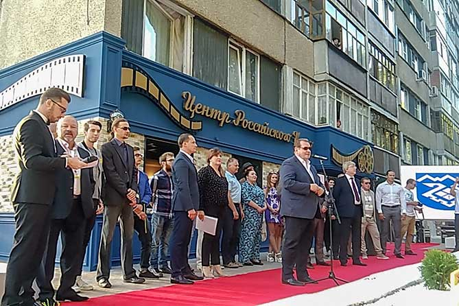 В Тольятти состоялось открытие «Центра российского кино»