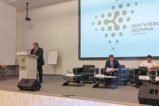 Стратегия социально-экономического развития Тольятти до 2030 года