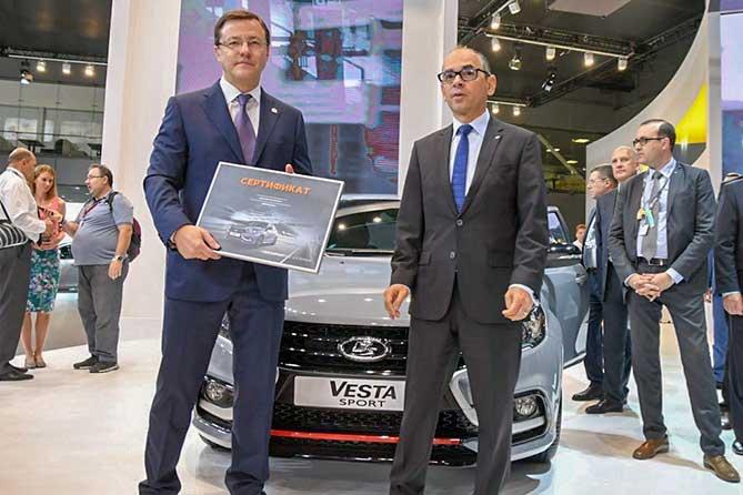 Сертификат на приобретение первого серийного автомобиля LADA Vesta Sport
