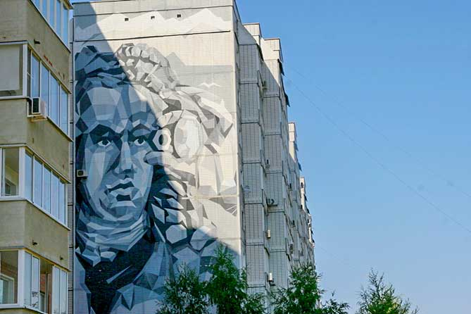 Проект «Тольятти в фокусе»: Оригинальные образцы уличного искусства
