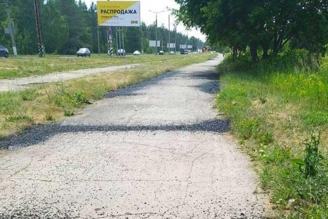 Пешеходную дорожку вдоль леса отремонтируют в сентябре
