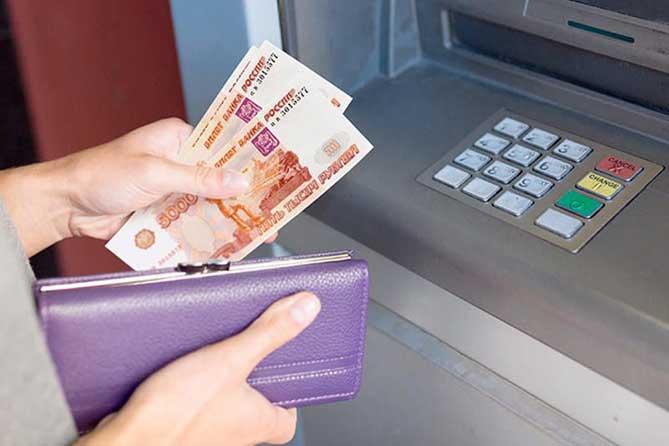 Прием пятитысячных банкнот в банкоматах
