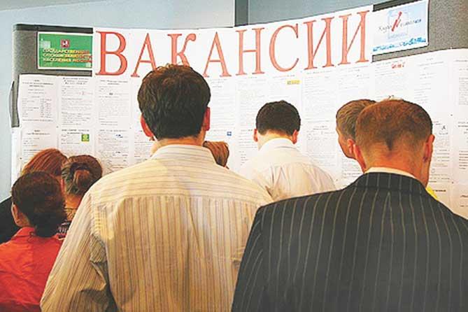 Предприятия и организации Тольятти готовы принять на работу более 7000  сотрудников