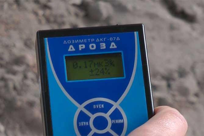 Специалисты выехали на территорию бывшего завода ОАО «Фосфор» для проведения замеров радиационного фона