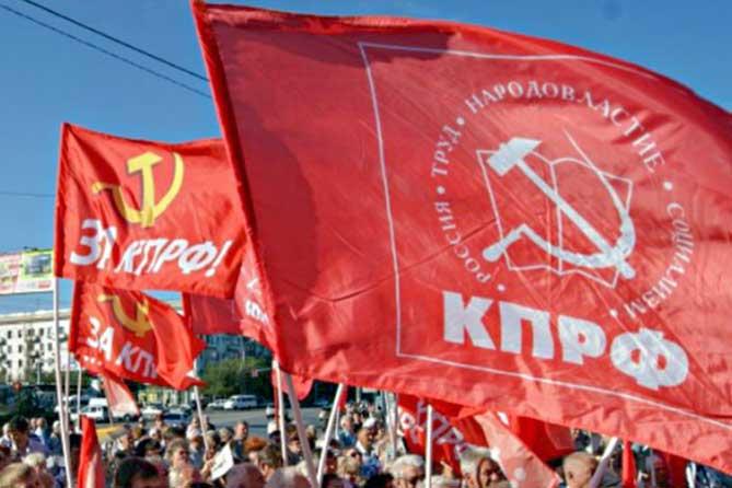 Предварительные данные выборов 9 сентября 2018 года: В Автозаводском районе Тольятти КПРФ побеждает
