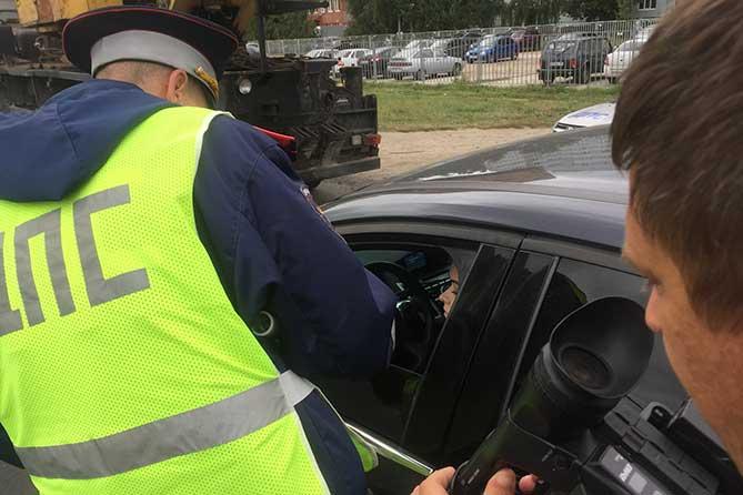Несколько водителей привлечены к административной ответственности во время рейда 26 сентября 2018 года