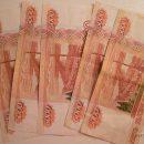 Куда подевались 5 000 рублей