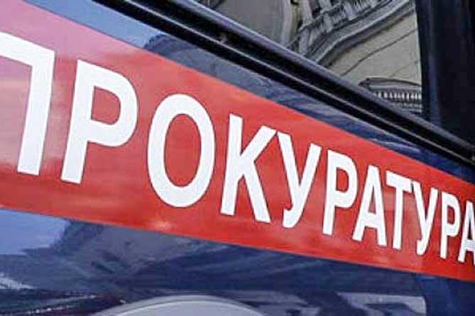 В ТЦ были выявлены многочисленные нарушения требований пожарной безопасности