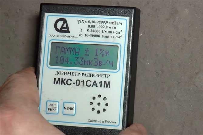 Счетчик Гейгера показал превышение естественного радиационного фона в 500 раз