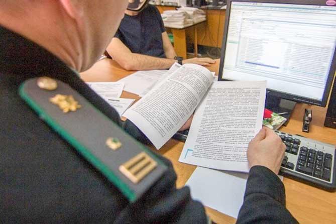 Не желая усугублять положение, организация из Тольятти оплатила задолженность в полном объеме