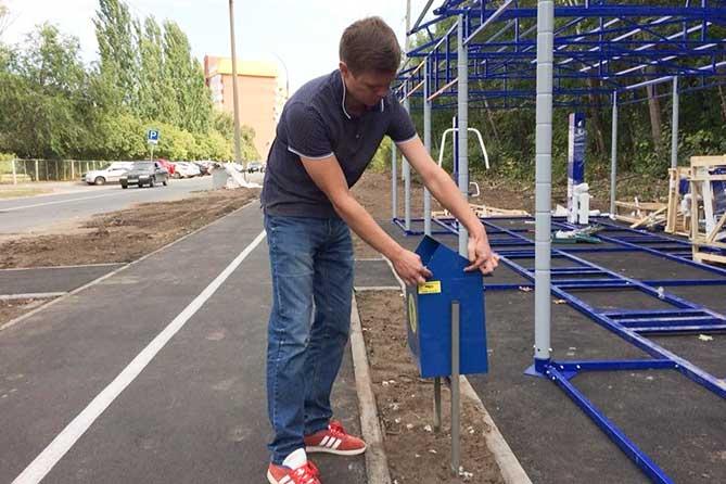 На текущей неделе в Тольятти откроется три спортплощадки, два сквера и новая велодорожка