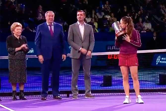 Дмитрий Азаров поздравил теннисистку Дарью Касаткину с победой в турнире «ВТБ Кубок Кремля»