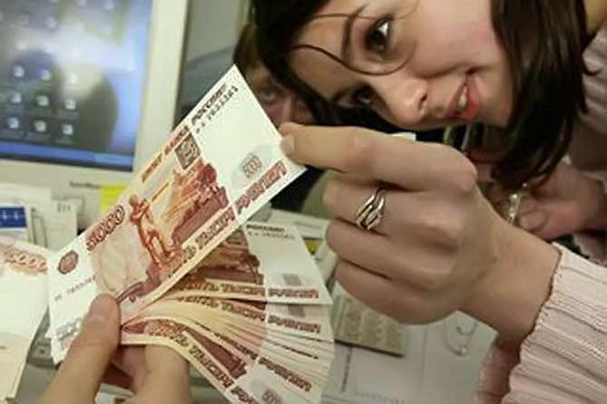 Два тольяттинца получили от женщины 15 000 000 рублей
